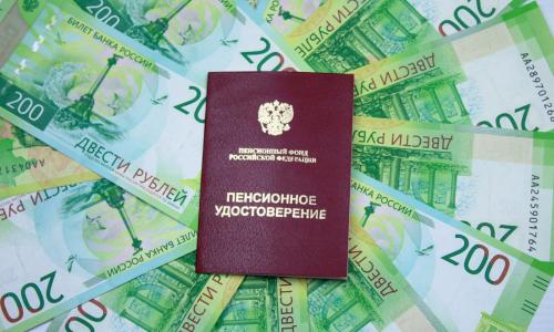 Эксперт рассказал, чья пенсия превысит 30 тыс. рублей в этом году