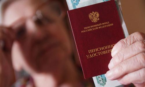 Пенсии части россиян предложили увеличить