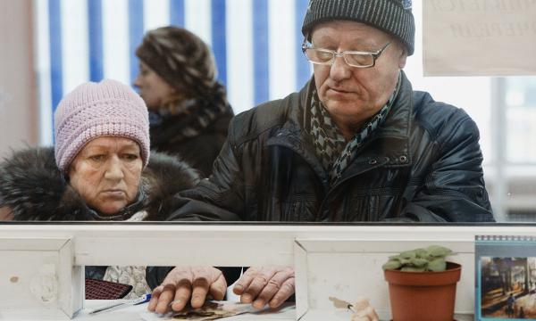 В ГД завили о банкротстве пенсионной системы